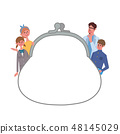 錢包學生家庭例證框架 48145029