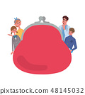 錢包家庭例證框架 48145032