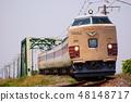 信托桥和485系列·非凡快车螃蟹车道 48148717