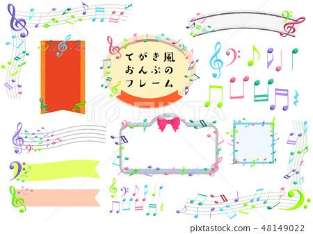 벡터 일러스트 디자인 ai eps 그린 바람 음표 음악 프레임 장식 48149022