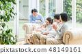 3 세대 가족 가족 단란 48149161