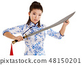 young beautiful Japanese woman in kimono looking aggressively at 48150201