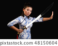 young beautiful Japanese woman looking aggressively at camera an 48150604
