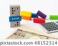 은행 BANK 한 만엔 지폐 대출 대출 적립 48152314