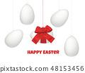 Easter eggs seamless pattern 48153456