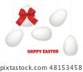 Easter eggs seamless pattern 48153458