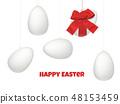 Easter eggs seamless pattern 48153459