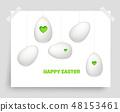 Easter eggs seamless pattern 48153461