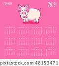 Calendar 2019 48153471
