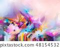พื้นหลัง,สี,วาดรูป 48154532