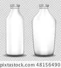 Set of white bottles on transparent background. 48156490