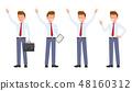 Office worker in formal wear waving, standing 48160312