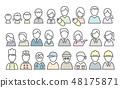 人们图标集 48175871