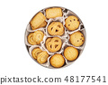 An overhead photo of Danish butter cookies in the traditional tin box, isolated on a white 48177541