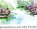 Boat rafting in the dam, with watercolor art. 48179194