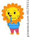 流鼻涕獅子坤 48179331