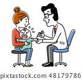예방 접종 아기 48179786