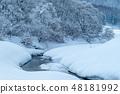 大雪地带 48181992
