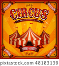 Vintage Circus Poster With Big Top 48183139
