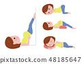 做健身房锻炼的孕妇 48185647