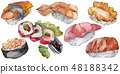 Watercolor sushi set of beautiful tasty japanese food illustration. Hand drawn objects isolated on 48188342
