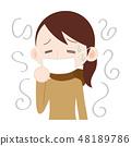 女人面具/围巾的上半身状况不好 48189786