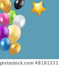 气球 汽球 庆祝 48191331