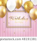 气球 汽球 庆祝 48191381