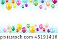 气球 汽球 庆祝 48191416