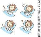 Sleep [Linework · Series] 48191912
