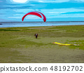 Motor Paraglider起飛 48192702