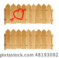 Wooden Fence Love 48193092