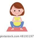 孕妇瑜伽 48193197
