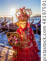 Traditional festival with mask in Venice, Italy 48197591