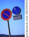 ป้ายถนนห้ามจอดรถจักรยานถนนคนเดินที่ต้องการ 48200093