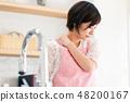 어깨 결림 피로 주부 고민 48200167
