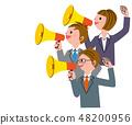 Male / Female megaphone 48200956