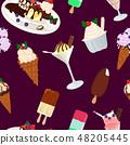 甜點 甜品 無縫的 48205445
