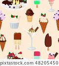 甜點 甜品 無縫的 48205450