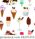 甜點 甜品 無縫的 48205455