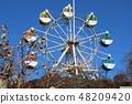 Senjyama公园的摩天轮 48209420