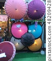 遮阳伞商店 48209428