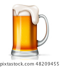 St Patrick's day background with glass beer 48209455