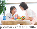 Caregiver Image Origami 48209862