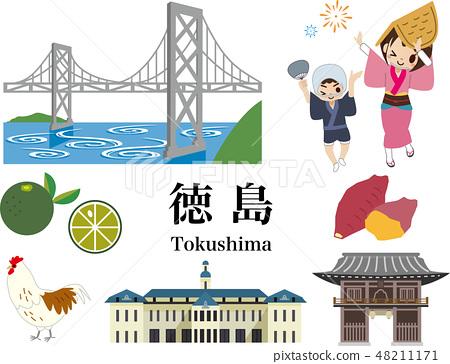 Tokushima Travel Forum 48211171