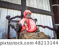 Binzuru statue in Todai-ji temple, Nara, Japan 48213144