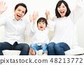 3 คนในครอบครัว 48213772