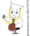 山羊醫生 48215574