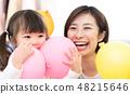 풍선과 어린이 48215646
