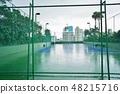 สนามเทนนิส 48215716